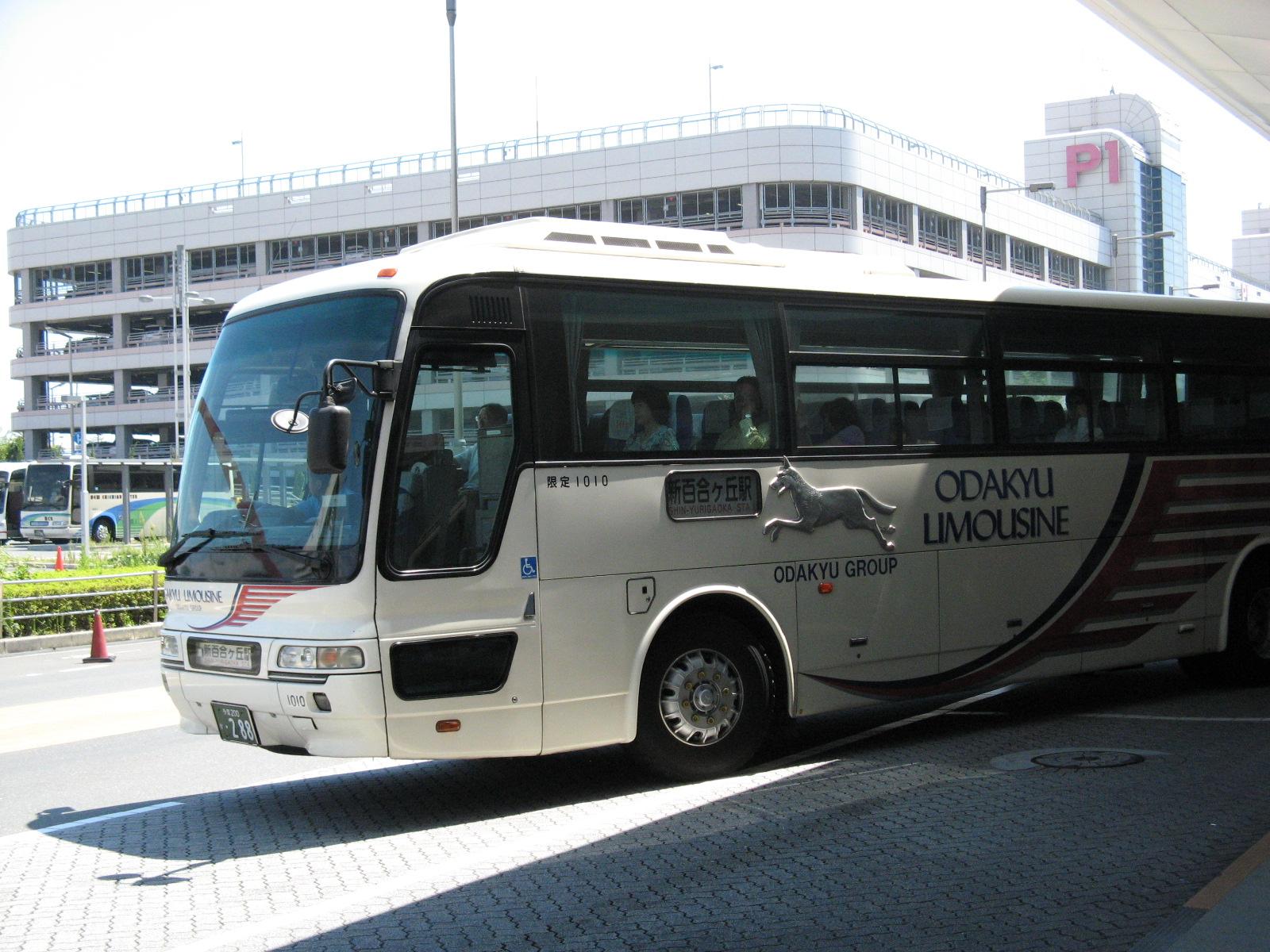 小田急バス リムジンバス2: 新ハイウェイダイアリー