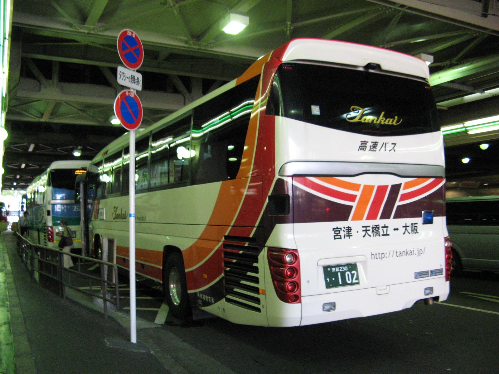 バス 大阪 天橋立